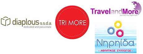 logo trimore all inone